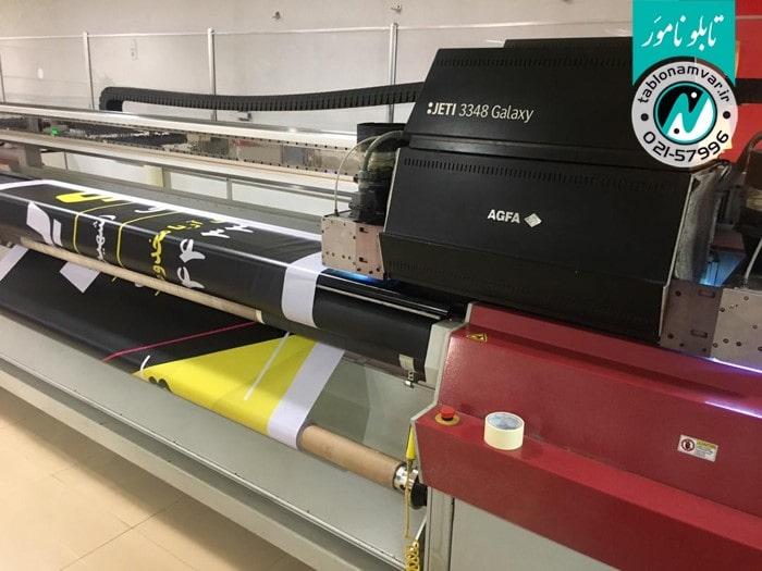 دستگاه چاپ بنر در عرض 5
