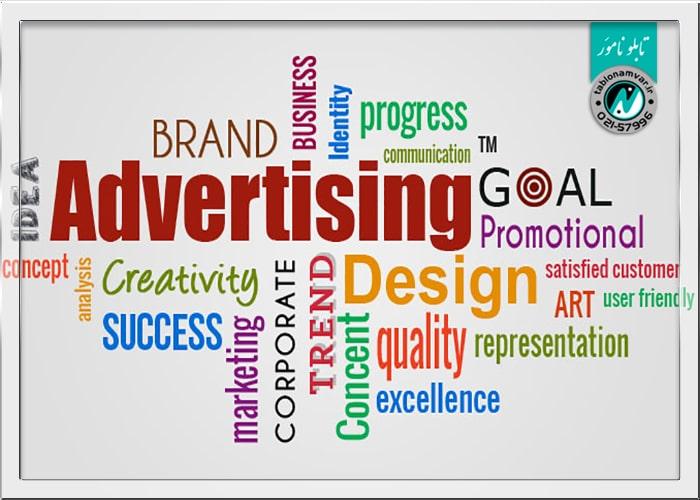 دروغ هایی که شرکت های تبلیغاتی ِ نامعتبر ، به شما می گویند ، چیست ؟