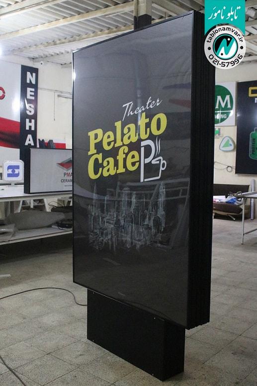 لایت باکس ایستاده کافه رستوران از نمای بغل